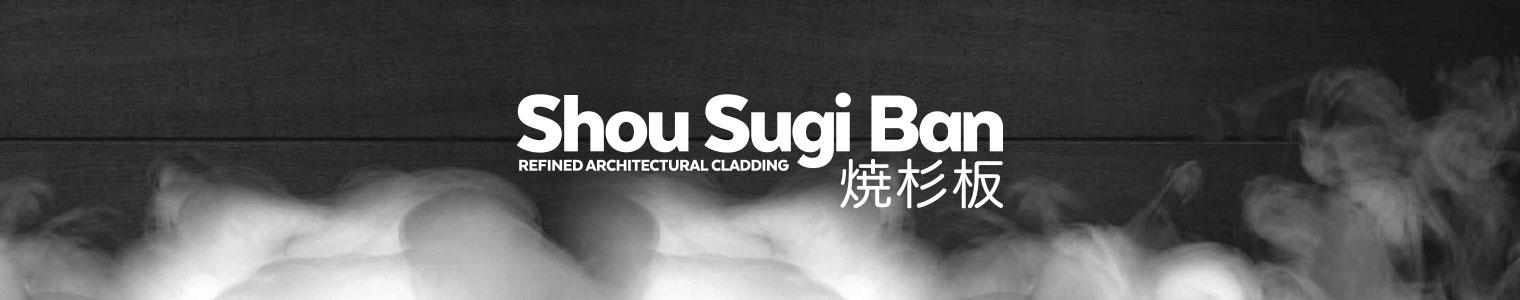 Shou Sugi Ban Banner